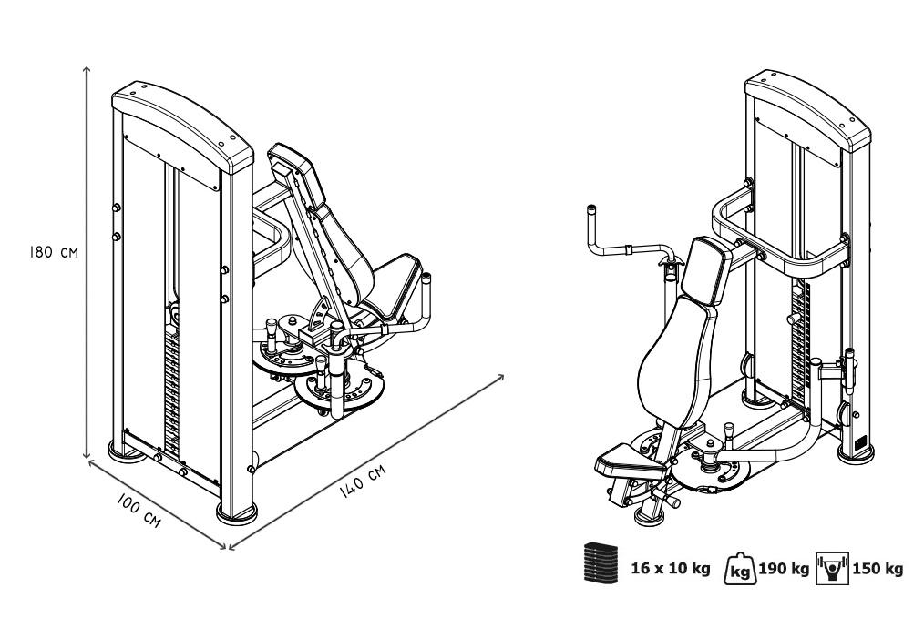 maquina para pectorales dkn mpu227