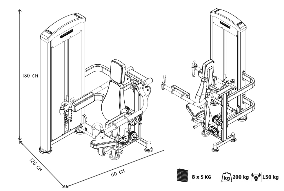 SP-U228 maquina de aumento lateral marca dkn